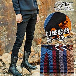 韓版質感顯瘦保暖內刷毛百搭長褲休閒褲