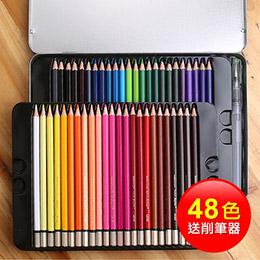 送削筆器48色水彩色鉛筆