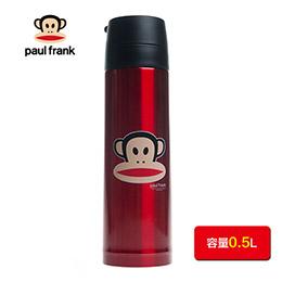Paul Frank大嘴猴保溫瓶