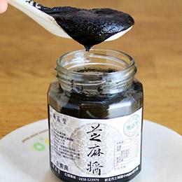 黑芝麻醬2瓶禮盒組(250g/瓶)