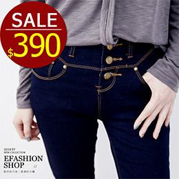三釦車線深藍牛仔長褲-(S~XL)