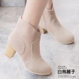 質感素面縫線高跟短靴
