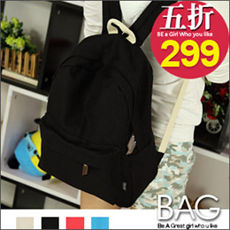 簡約純色學生帆布後背包