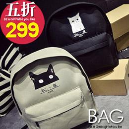 日系貓咪圖案後背包(2色)