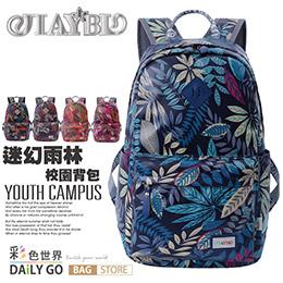 韓版 流行後背包