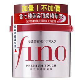 FINO高效滲透護髮膜300G
