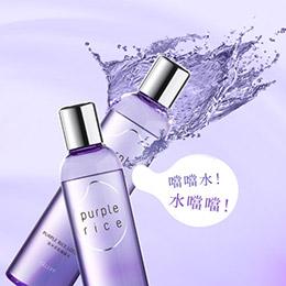 紫米奇肌噹噹水250ml