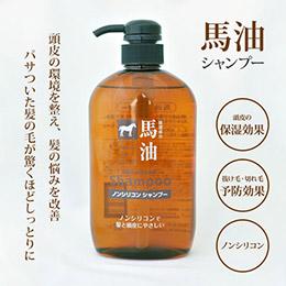【熊野油脂】馬油保濕洗髮精 600ml