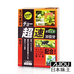 【味王】窈窕元素(90粒╱瓶)