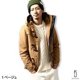 ZIP日本男裝 牛角釦外套
