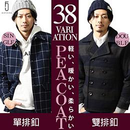 ZIP日本男裝 雙排釦 海軍外套
