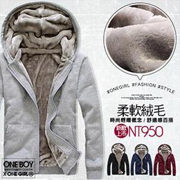 高磅內裏絨毛貼牌點綴保暖外套