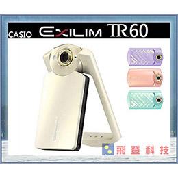 CASIO EX-TR60自拍神器