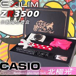 CASIO EX-ZR3500 雙原電 米妮風格款禮盒