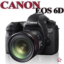 Canon EOS 6D 單機身 6D BODY【公司貨】