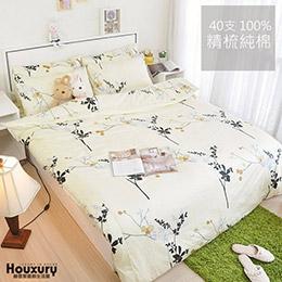 100%精梳純棉雙人床包組