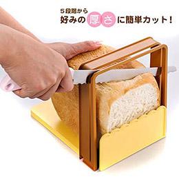 日本製 貝印 KAI 吐司切片器+麵包刀組