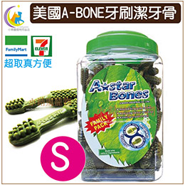 美國 A-Bones多效雙頭潔牙骨