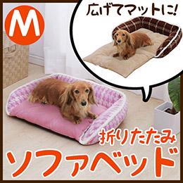 日本iris折疊沙發床