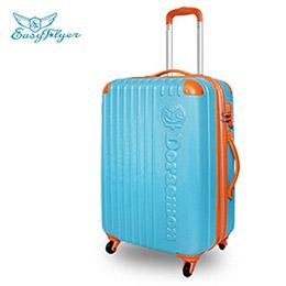 哆啦A夢撞色系列加大行李箱20吋