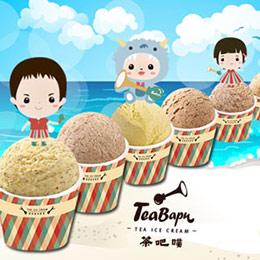 茶葉冰淇淋系列