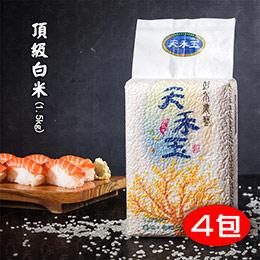 頂級米4包組(1.5kg/包)