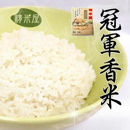 神農獎冠軍 香米 2公斤