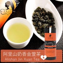 阿里山奶香金萱茶 - 100g/罐