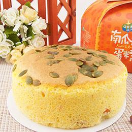 親水軒南瓜米蛋糕