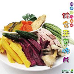 蔬菜脆片系列5包組