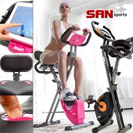 五折免運費★飛輪式磁控健身車