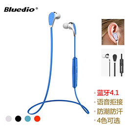 藍弦N2 智能語音控制藍牙耳機