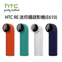 HTC RE (E610) 迷你無線藍芽攝錄影機
