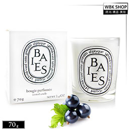 diptyque Candle Baies 漿果香 香氛蠟燭 70g
