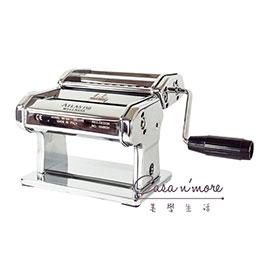 Marcato 製麵機 壓麵機 Atlas150 銀色 義大利製