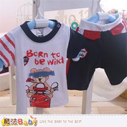 男寶寶短袖套裝