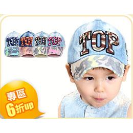 出遊必備★寶貝兒童帽