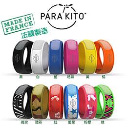 法國Para Kito天然防蚊手環