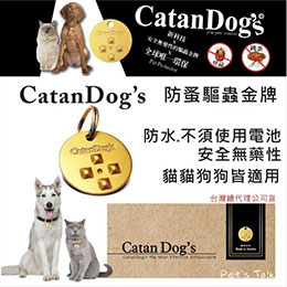 西班牙CatanDog's除蚤金牌 再送蚤噴1罐