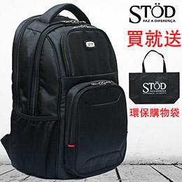 超輕量大容量 出遊必備電腦背包