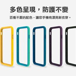 犀牛盾iPhone6 專用耐衝擊邊框防摔保護殼