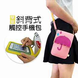 5.8吋手機觸控包