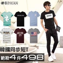 韓版上衣4件498