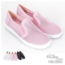 氣質透視感透視感網格休閒鞋