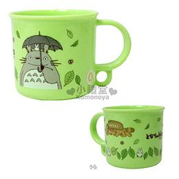 宮崎駿 Totoro 龍貓 日製塑膠杯200ml