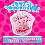 MiniMelts粒粒冰淇淋