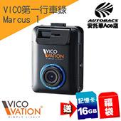 【88節獨家回饋價】VicoVation視連科-M1高畫質行車紀錄器/ 另贈16G+福袋(1000060200005) 0
