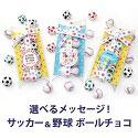 日本流行商品