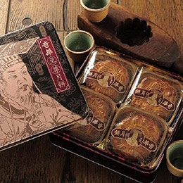 【奇華】精裝迷你禮盒超值組(2盒/組)