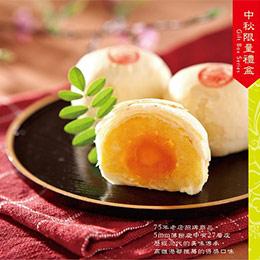 8入綠豆酥禮盒(素食/肉燥/蛋黃)